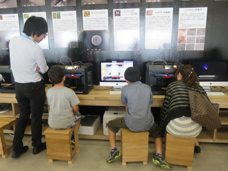 3Dプリンタミニ教室(9/23)