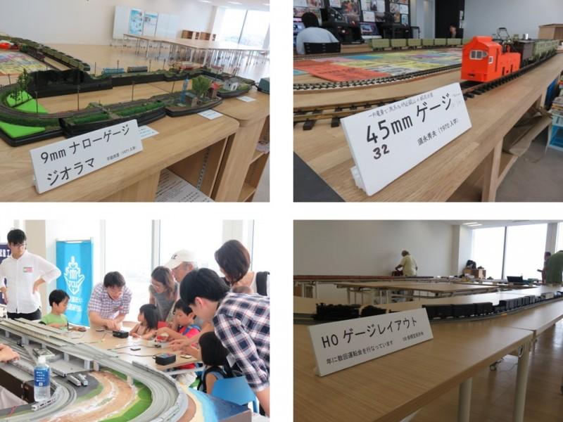 鉄道模型展示