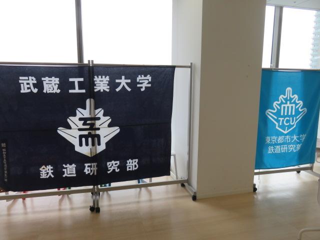鉄研60周年記念展示 写真展&模型運転会 ~夢を継...