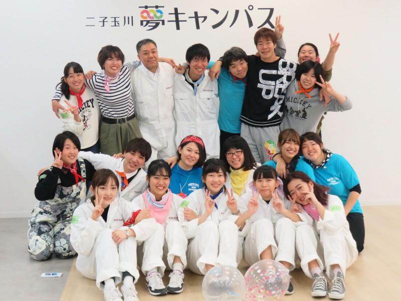 東京都市大学 人間科学部 児童学科 公開講座「コネコネ隊と粘土で遊ぼう」