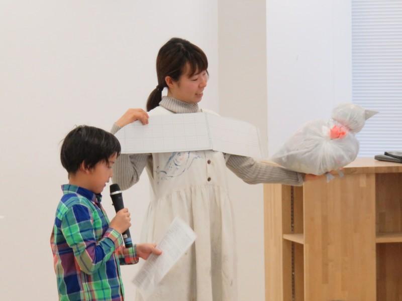 みて! きいて! 発表するよ。多摩川じまん大会 ――「多摩川子どもシンポジウム in 世田谷~」が夢キャンパスで開催されました!