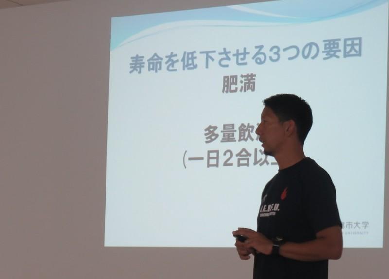 椿原准教授スペシャルトーク&レッスン「健康・ダイエットの本当!?」(10/12)