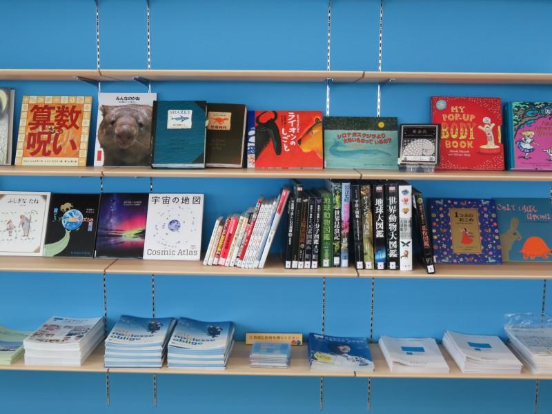 夢キャンパスのミニ図書館