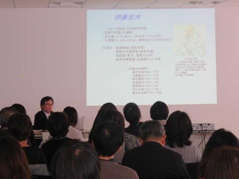 「伊藤若冲 動植綵絵の色と描写」講演会