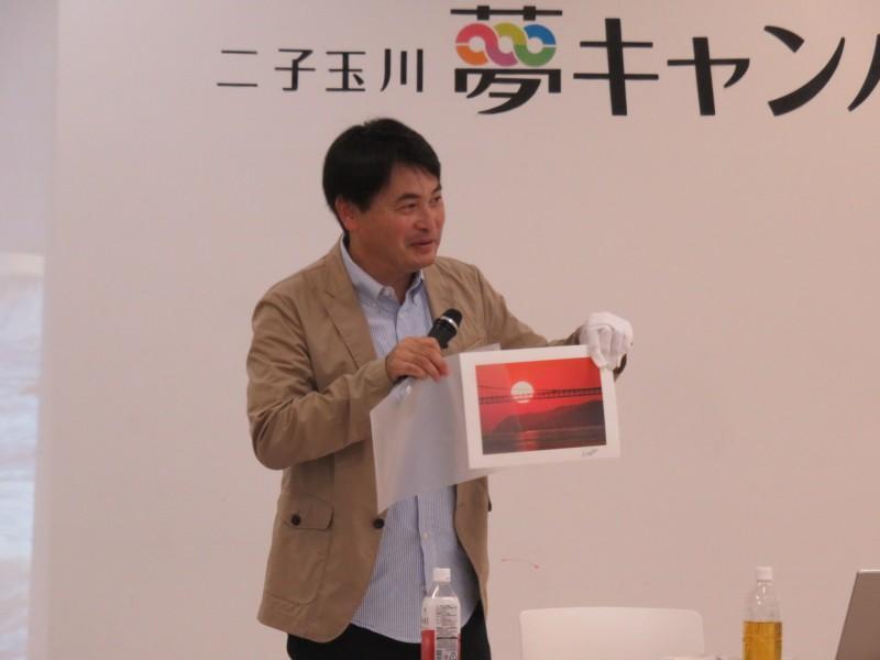 鉄道写真家 長根広和氏 講演会 ~「列車の音が聞こえてくるような作品」創りを目指して~