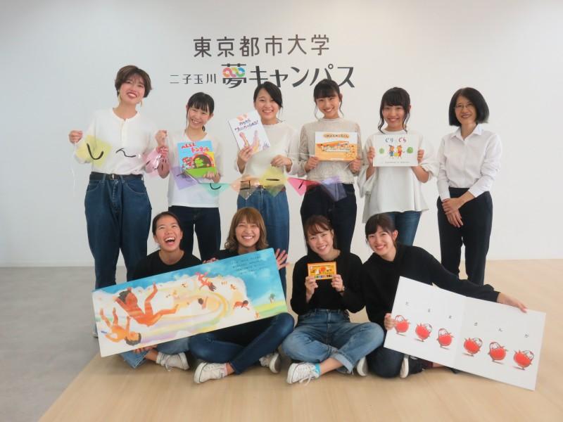 東京都市大学 人間科学部 児童学科 公開講座「子どもと楽しむ絵本の世界」