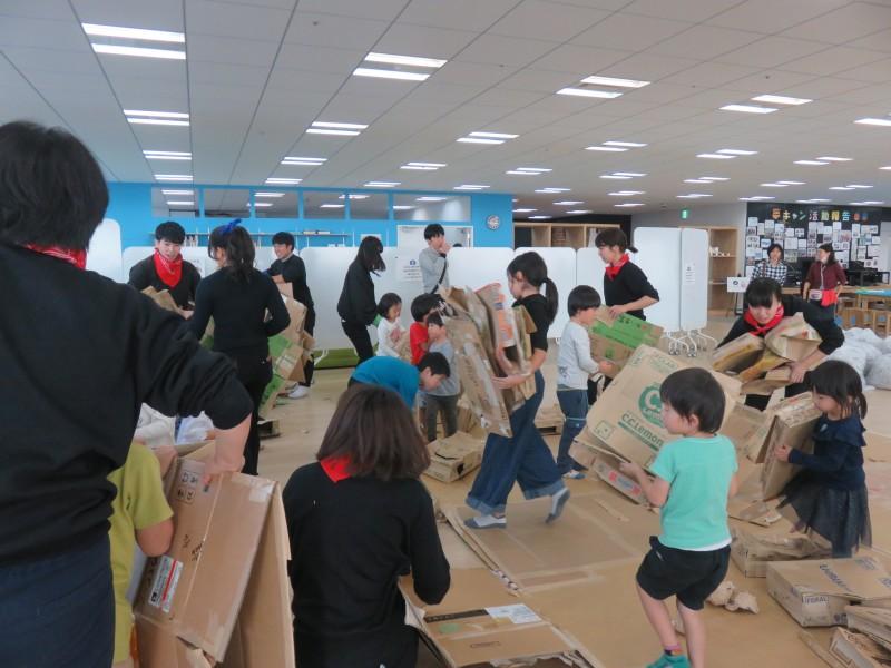 東京都市大学 人間科学部 児童学科 公開講座「親子で遊ぼう!子どもを育む遊びの世界」