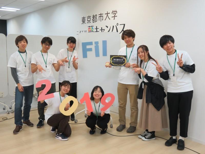 「第4回 Field of invaluable learning 2019」に夢...