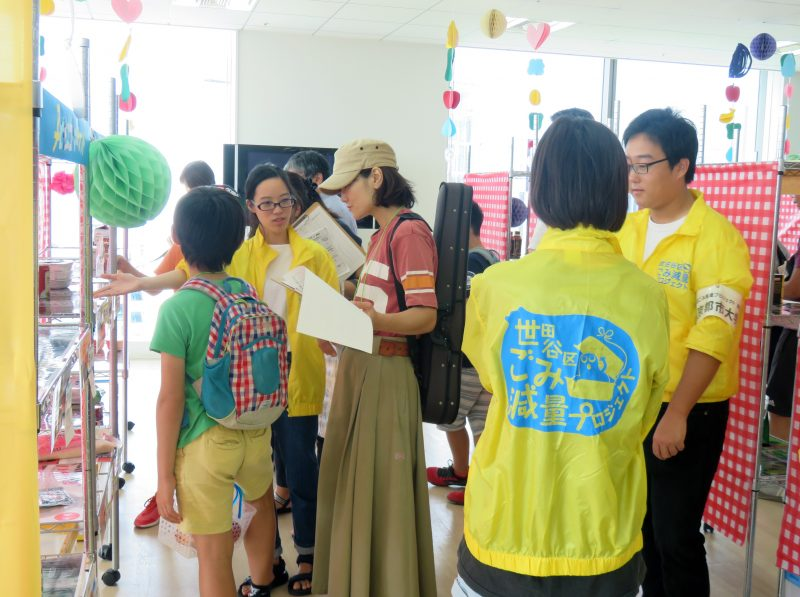 2R Now in 世田谷 「子どもエコ・マーケットでお買い物体験!」を開催しました