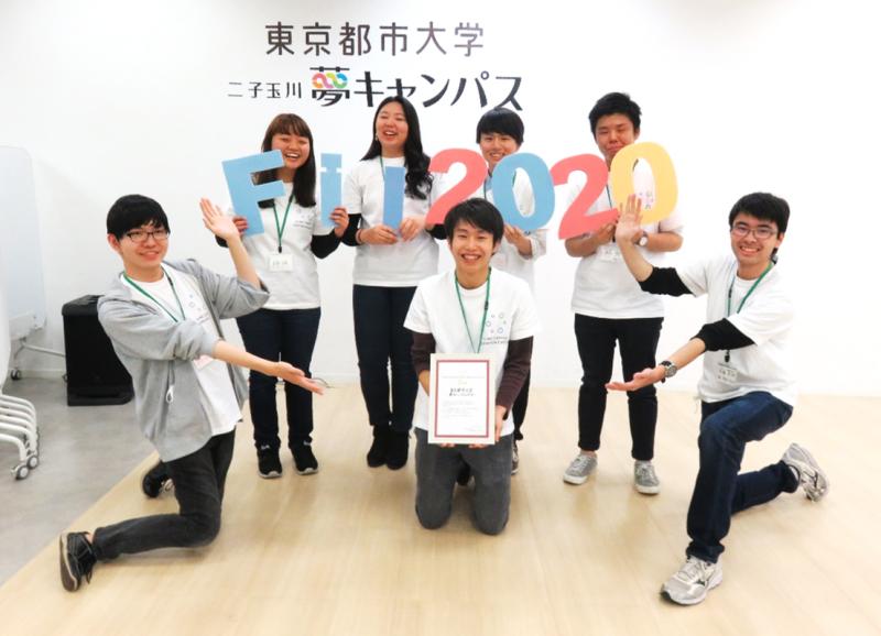 第5回 Fil2020 初の参加者投票による「応援したい団体第2位」に選ばれました!